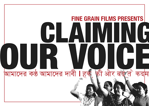 Claiming Our Voice (film)